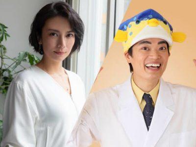 柴咲コウの結婚相手が『さかなクン』って本当?【噂が流れた理由】