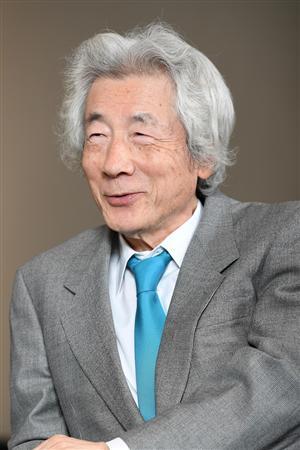 小泉 孝太郎 学歴