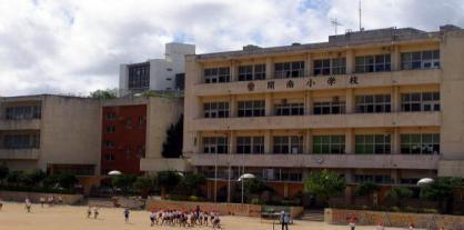 新垣結衣【学歴や偏差値】出身小学校は沖縄県の開南小学校