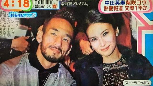 柴咲コウが結婚間近と言われた歴代彼氏は誰?