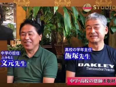 伊藤健太郎の学歴と偏差値|出身高校は『聖徳学園』で応援団長