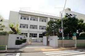 福士蒼汰の出身小学校は『大田区立荻中小学校』