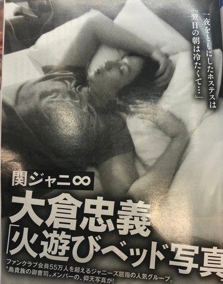 【2020最新】吉高由里子の現在の彼氏は大倉忠義?成田凌?