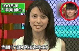 【画像】柴咲コウの学生時代・デビュー当時も可愛い!
