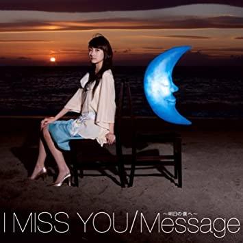 「I Miss You/Message~明日の僕へ~」というCDで歌手デビュー