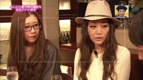 JUJUの姉・美由紀の顔画像はある?