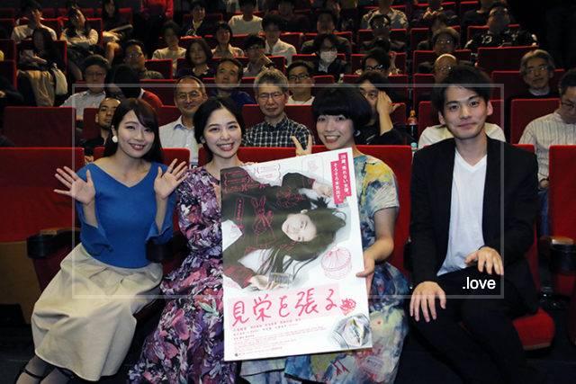 波瑠と熱愛の斎藤雅弘には『倉沢涼央』という芸名もある?の画像2