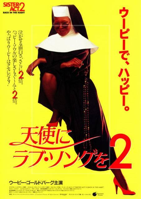 松下洸平が歌手を目指したきっかけは1本の映画の画像2