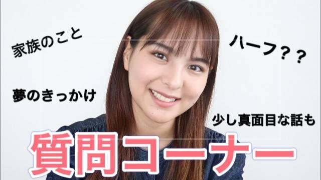 姉・山口厚子はYouTubeチャンネルも開設