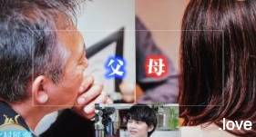 北村匠海の父親と母親の出身は『秋田と鹿児島』の画像2