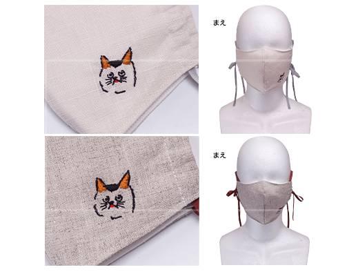波瑠の『#リモラブ』マスクとお揃いが買える店はある?