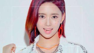 【NiziU】リマ(横井里茉)の出身高校は『聖心』で英語や韓国語が得意な才女【学歴や偏差値】