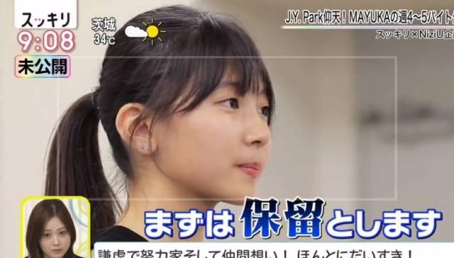 マユカの小学生時代①:ピアノが得意?