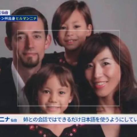 ニナの家族構成は『父と母・姉1人』
