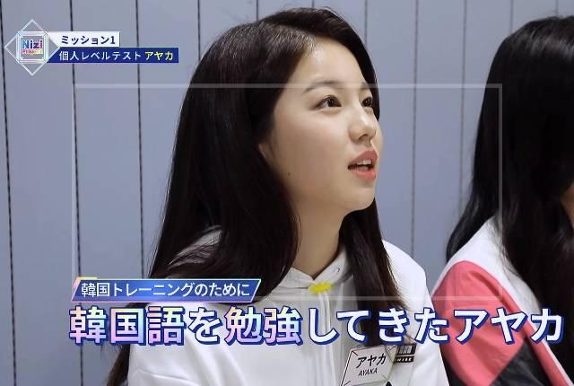 アヤカ 韓国語 虹プロ