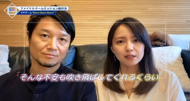 理由④:ミイヒの両親・家族が反対しているという噂