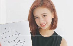 【NiziU】リマの姉がブサイク?可愛くないと言われる理由は幼少期の画像が原因?