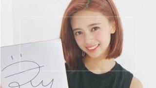 【NiziU】リマ(横井里茉)の姉がブサイク?可愛くないと言われる理由は幼少期の画像が原因?