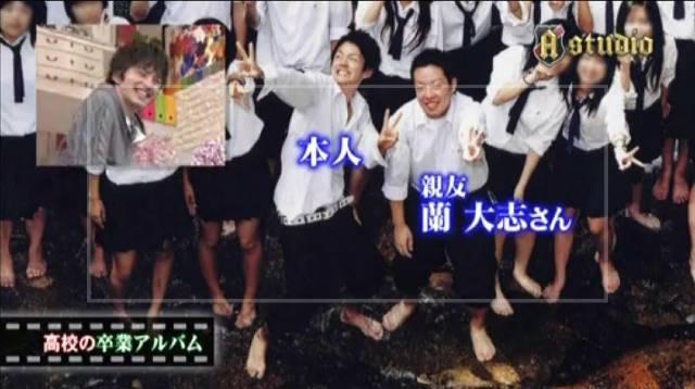 林遣都の高校生時代④:親の願いで『なんとか通学』し卒業【卒アル画像】