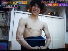 吉沢亮の筋肉がすごい!細マッチョで惚れる女子続出【画像】