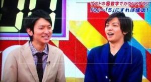 生田斗真の弟はアナウンサーの生田竜聖『顔が似てない』という声も!嫁と離婚し現在は独身